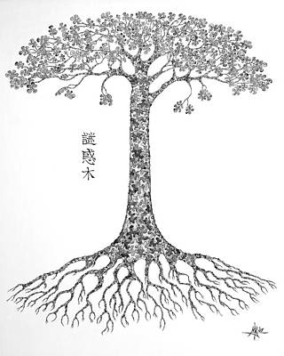 Puzzle Tree Print by Robert May