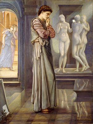 Heart Images Painting - Pygmalion And The Image - The Heart Desires by Edward Burne-Jones