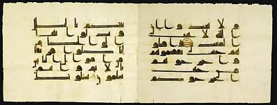 Qur'an Bifolium On Vellum Print by Celestial Images
