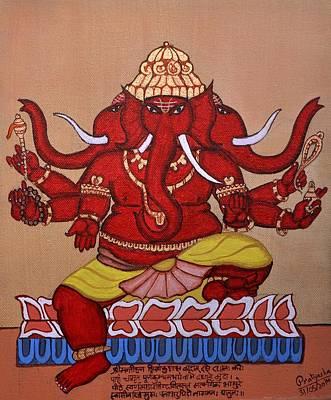 Vinayaka Painting - Trimukha Ganapati by Pratyasha Nithin