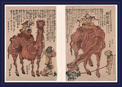 Camel Drawing - Rakuda No Zu, A Pair Of Camels. 1824., 1 Print 2 Sheets by Kuniyasu, Utagawa (1794-1832), Japanese