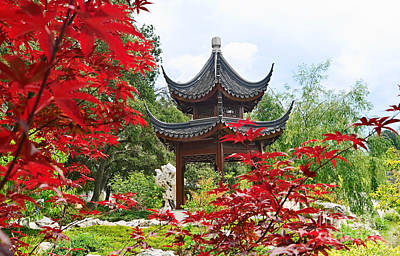 Red - Chinese Garden With Pagoda And Lake. Print by Jamie Pham