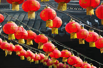Red Lanterns At A Temple, Jade Buddha Print by Panoramic Images