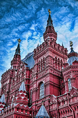 St Basils Photograph - Red Square - Moscow Russia by Jon Berghoff