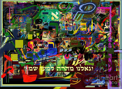 Integration Of Personality. Subconscious Digital Art - Redemption Prayer 15i by David Baruch Wolk