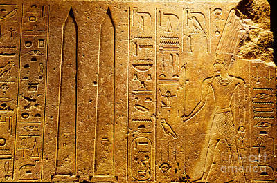 Amen Photograph - Relief Of God Amun by Adam Sylvester