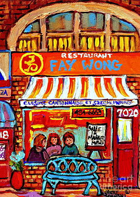 Store Fronts Painting - Restaurant Faye Wong Cuisine Cantonnaise Cote St Luc Chinese Cafe Paintings Cityscenes Cspandau by Carole Spandau