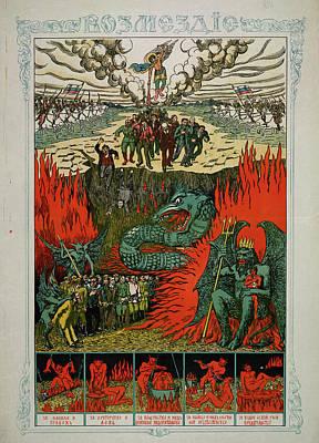 Retribution Print by British Library