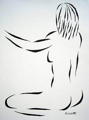 Black And White Erotic Art Drawing - Ripose 2 by Pamela Allegretto