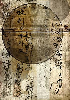 Circles Digital Art - Rounding Up by Carol Leigh