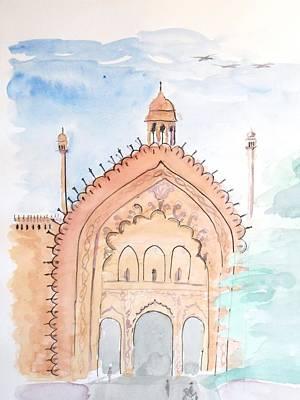 Watercolor Painting - Rumi Gate by Keshava Shukla