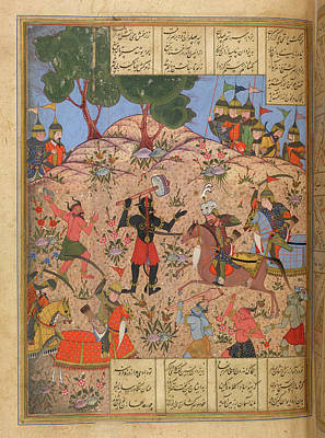 Rustam Cleaving Barkhyas Print by British Library