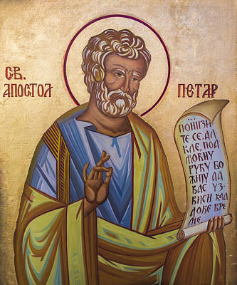 Saint Apostle Peter Print by Aleksandar Tesanovic