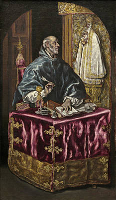 Bible Painting - Saint Ildefonso by Celestial Images