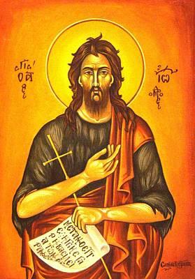 Byzantine Icon Painting - Saint John by Sonya Grigorova