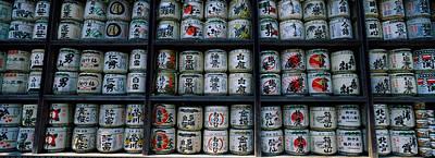 Large Group Of Objects Photograph - Sake, Tsurugaoka Hachiman Shrine by Panoramic Images