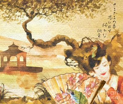 Sakura Print by Mo T