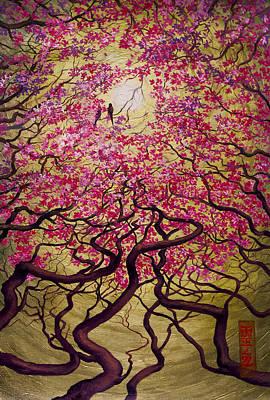 Abstract Digital Painting - Sakura by Vrindavan Das