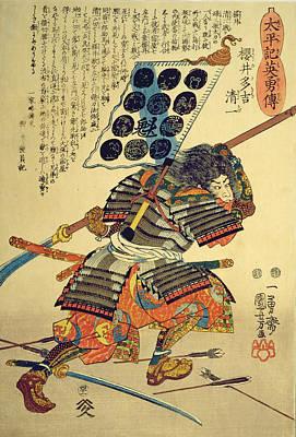 Sakuri Takichi Kiyokazu While Delivering A Blow With His Naginata Colour Woodblock Print Print by Utagawa Kuniyoshi