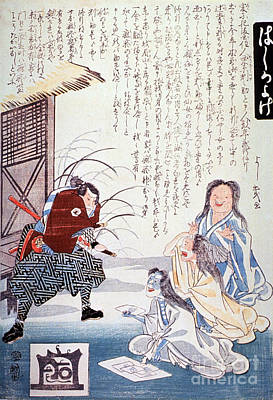 Samurai Cures Measles With Talismans Print by Science Source