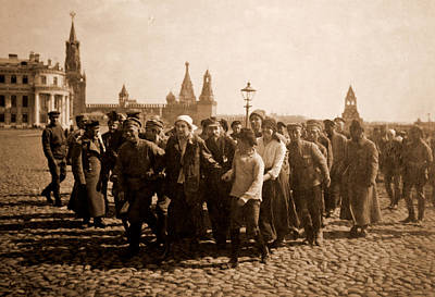 Moscow Drawing - Saturdays Volunteers On The 1st Of May, Kremlin by Litz Collection