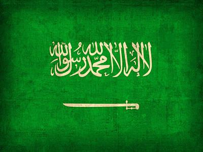 Arabia Mixed Media - Saudi Arabia Flag Vintage Distressed Finish by Design Turnpike