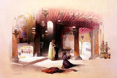 Shrine Of The Nativity Bethlehem April 6th 1839 Print by Munir Alawi
