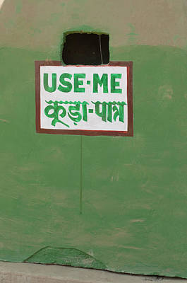 Sign In English And Hindi, Keoladeo Print by Inger Hogstrom
