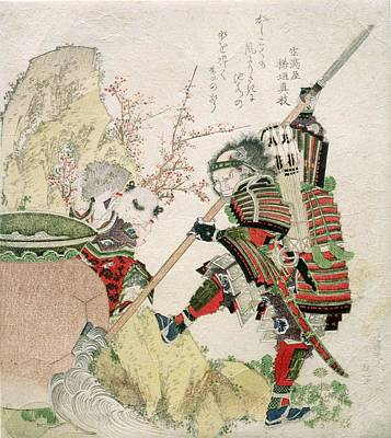 Cherry Drawing - Sima Wengong And Shinozuka, Lord Of Iga by Katsushika Hokusai