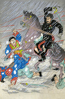Snow Storm Drawing - Sino Japanese War, C1895 by Granger