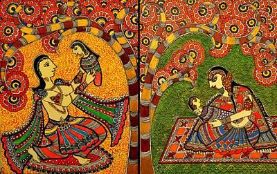 Madhubani Painting - Snehiyatu Swasuta  Love Your Girl Child by Deepti Mittal