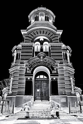 Solar Silver - Nativity Of Christ Orthodox Cathedral - Riga - Latvia Print by David Hill