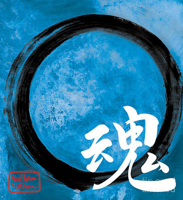 Totam Painting - Soul - Zen Enso by To-Tam Gerwe