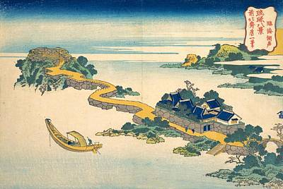 Japanese Painting - Sound Of The Lake At Rinkai by Katsushika Hokusai