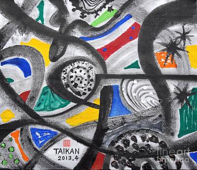 Taikan Painting - Spiritual Elevation by Taikan Nishimoto