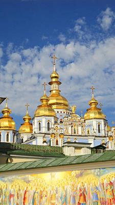 Ukrainian Baroque Photograph - Ukrainian Glory by Iryna Burkova