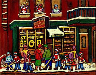 Street Hockey Painting - St Viateur Bagel Shop Deli Corner Depanneur Montreal Landmarks Hockey Art Paintings Carole Spandau by Carole Spandau