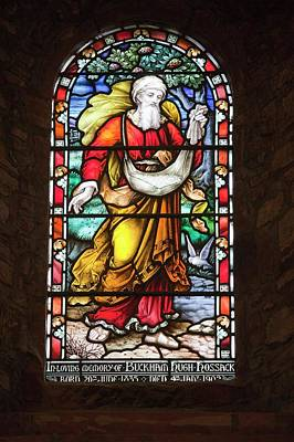 Stained Glass Window Print by Ashley Cooper