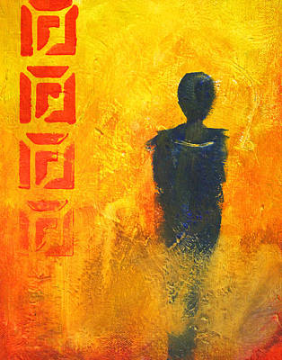 Representative Abstract Painting - Standing Alone by Nancy Merkle