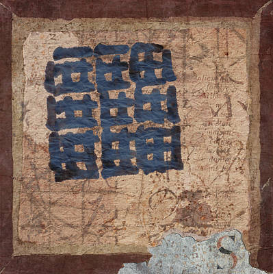 Torn Photograph - Star Chart Faded by Carol Leigh