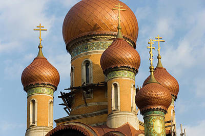 Onion Domes Photograph - Student Orthodox Church, Bucharest by Peter Adams