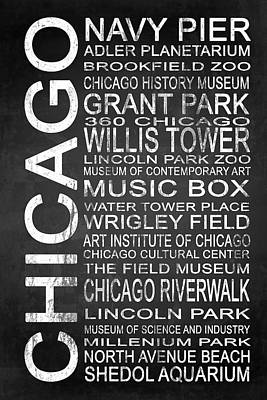 Subway Chicago 1 Print by Melissa Smith