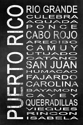 Subway Puerto Rico 1 Print by Melissa Smith