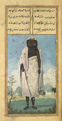 Of Woman Photograph - Sudanese Woman by British Library
