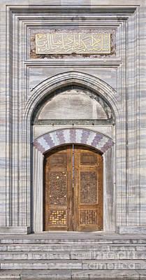 Suleimans  - Suleiman Mosque Doorway by Antony McAulay