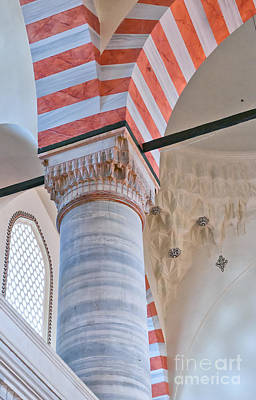 Suleimans  - Suleiman Mosque Interior 07 by Antony McAulay