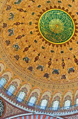 Suleimans  - Suleiman Mosque Interior 08 by Antony McAulay