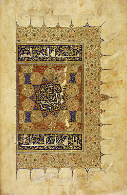 Sultan Of Baybars' Qur'an Print by British Library