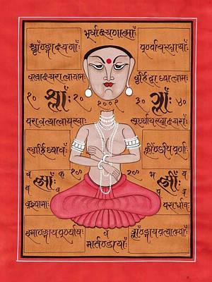 Tantra Painting - Tantra Yantra Vedic Miniature Painting Hindu Artwork Art Gallery  by A K Mundhra