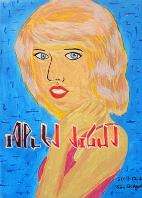 Taylor Swift Painting - Taylor Swift by Kim Godgul